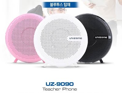 http://www.maytrogiang.info/home/may-tro-giang-co-day-camac-unizone-han-quoc-uz-9090-co-bluetooth-fm